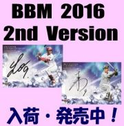BBM 2016 2nd Version Baseball Box