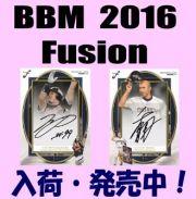 BBM 2016 Fusion Baseball Box