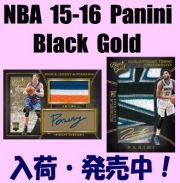 NBA 15-16 Panini Black Gold Basketball Box