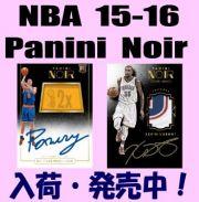 NBA 15-16 Panini Noir Basketball Box