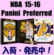 NBA 15-16 Panini Preferred Basketball Box