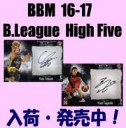 BBM 16-17 B.League High Five Basketball Box