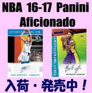 NBA 16-17 Panini Aficionado Basketball Box