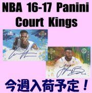NBA 16-17 Panini Court Kings Basketball Box