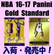 NBA 16-17 Panini Gold Standard Basketball Box