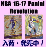 NBA 16-17 Panini Revolution Basketball Box