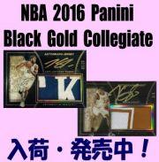 NBA 2016 Panini Black Gold Collegiate Basketball Box