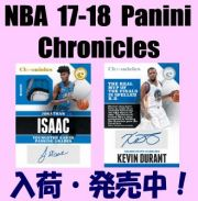 NBA 17-18 Panini Chronicles Basketball Box