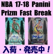 NBA 17-18 Panini Prizm Fast Break Basketball Box
