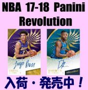 NBA 17-18 Panini Revolution Basketball Box