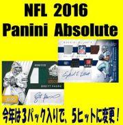 NFL 2016 Panini Absolute Football Box