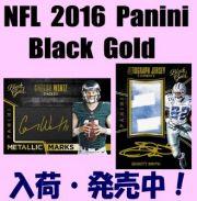 NFL 2016 Panini Black Gold Football Box