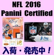 NFL 2016 Panini Certified Football Box
