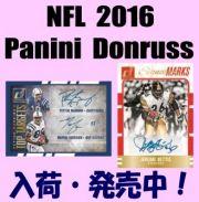 NFL 2016 Panini Donruss Football Box