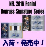NFL 2016 Panini Donruss Signature Series Football Box