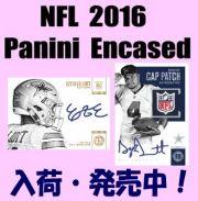 NFL 2016 Panini Encased Football Box