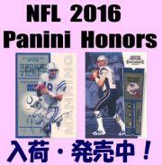 NFL 2016 Panini Honors Football Box