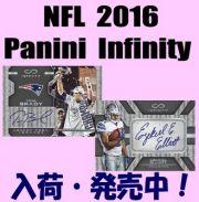 NFL 2016 Panini Infinity Football Box