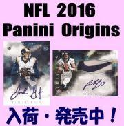 NFL 2016 Panini Origins Football Box