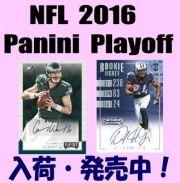 NFL 2016 Panini Playoff Football Box
