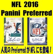 NFL 2016 Panini Preferred Football Box