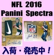 NFL 2016 Panini Spectra Football Box