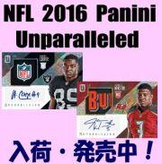 NFL 2016 Panini Unparalleled Football Box