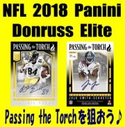NFL 2018 Panini Donruss Elite Football Box