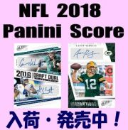 NFL 2018 Panini Score Football Box