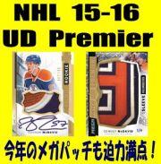 NHL 15-16 UD Premier Hockey Box
