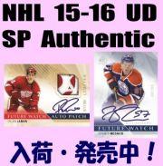 NHL 15-16 UD SP Authentic Hockey Box