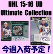 NHL 15-16 UD Ultimate Collection Hockey Box