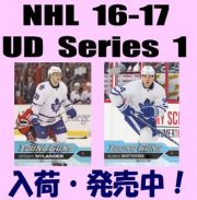 NHL 16-17 Upper Deck UD Series 1 Hockey Box