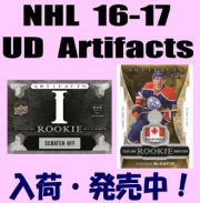NHL 16-17 UD Artifacts Hockey Box