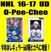 NHL 16-17 UD O-Pee-Chee Hockey Box