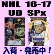 NHL 16-17 UD SPx Hockey Box