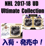 NHL 2017-18 UD Ultimate Collection Hockey Box