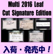 Multi 2016 Leaf Cut Signature Edition Box