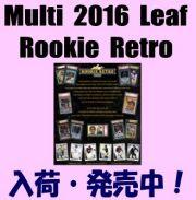 Multi 2016 Leaf Rookie Retro Box