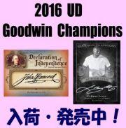 Multi 2016 UD Goodwin Champions Box