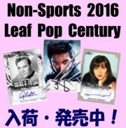Non-Sports 2016 Leaf Pop Century Box