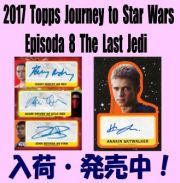 Non-Sports 2017 Topps Journey to Star Wars Episode 8 The Last Jedi Box
