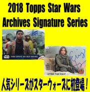 Non-Sports 2018 Topps Star Wars Archives Signature Series Box