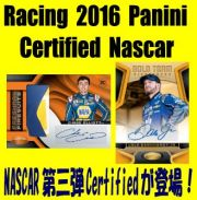 Racing 2016 Panini Certified NASCAR Box