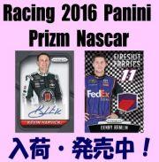 Racing 2016 Panini Prizm Nascar Box