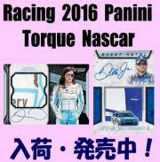 Racing 2016 Panini Torque NASCAR Box
