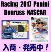 Racing 2017 Panini Donruss NASCAR Box