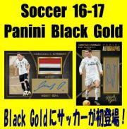 Soccer 16-17 Panini Black Gold Box