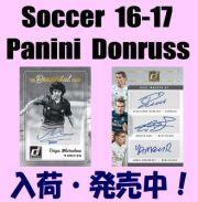 Soccer 16-17 Panini Donruss Box