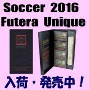 Soccer 2016 Futera Unique Box
